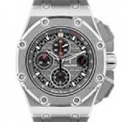 Royal Oak Offshore 1:1 Clone Replica (135)
