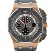 Royal Oak Offshore Michael Schumacher (22)