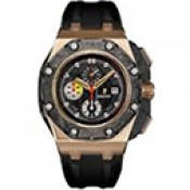 Royal Oak Offshore Grand Prix (24)
