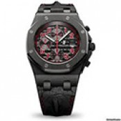 Royal Oak Offshore Las Vegas Strip  (3)