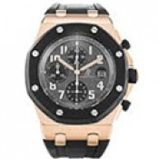 Royal Oak Offshore Quartz Replica (71)