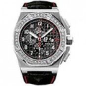 Royal Oak Offshore Shaquille O Neal  (0)